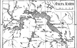 Озеро Верхнее Куйто