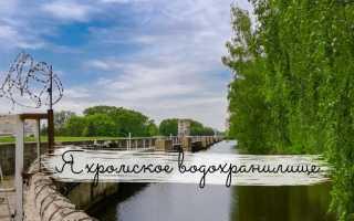 Яхромское водохранилище