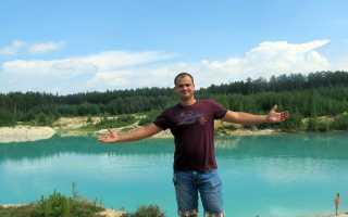 Голубое озеро (Челябинская область)