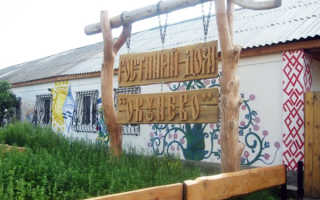 Озеро Окуневое (Щучье)