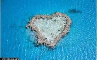 Сердце озеро