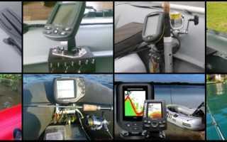 Эхолот для лодки ПВХ
